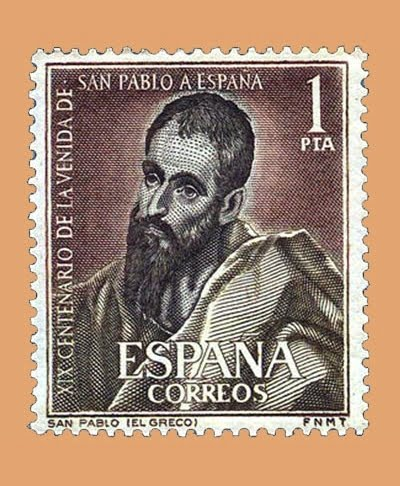Edifil 1493. XIX Centenario de la Venida de San Pablo a España. Sello 1 pta. ** 1963