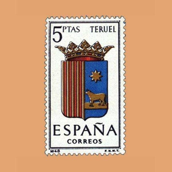 Edifil 1642