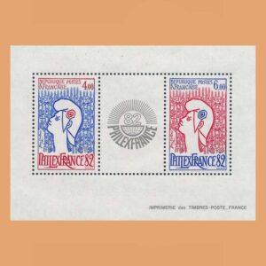 Francia HB8 Philexfrance ** 1982