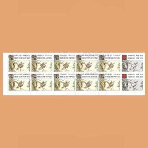 Francia BC2612A Carnet Cruz Roja ** 1989