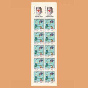 Francia 2783 Carnet Cruz Roja 1992