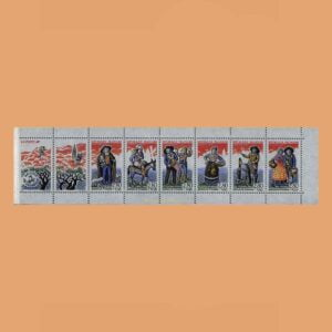 1995 Francia BC2982 Carnet Personajes Célebres
