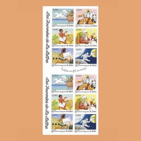 1998 Francia BC3161A Carnet Los días de la carta