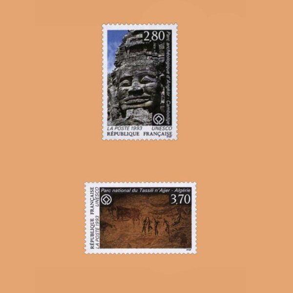 1993 Francia Serie 110/1 Service. UNESCO