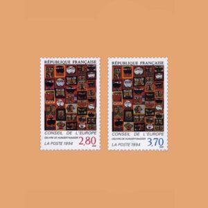 1994 Francia Serie 112/3 Service. Consejo de Europa