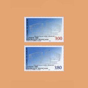 1996 Francia Serie 116/7 Service. Consejo de Europa