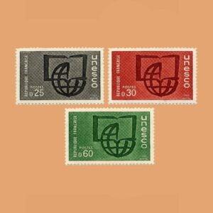 1966 Francia Serie 36/8 Service. UNESCO Campaña de alfabetización