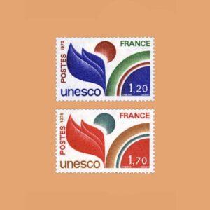 1978 Francia Serie 56/7 Service. UNESCO