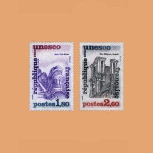1982 Francia Serie 71/2 Service. UNESCO