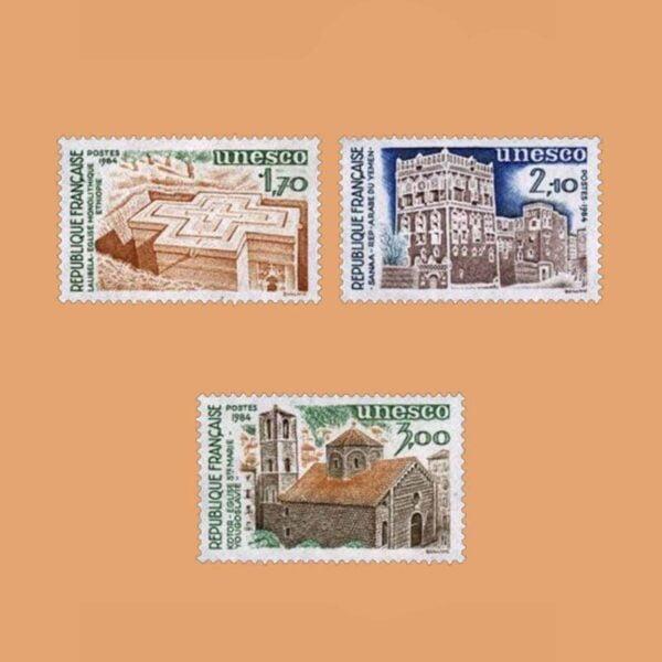 1984 Francia Serie 79/81 Service. UNESCO