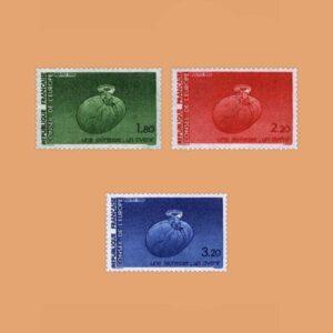 1985 Francia Serie 85/7 Service. Consejo de Europa