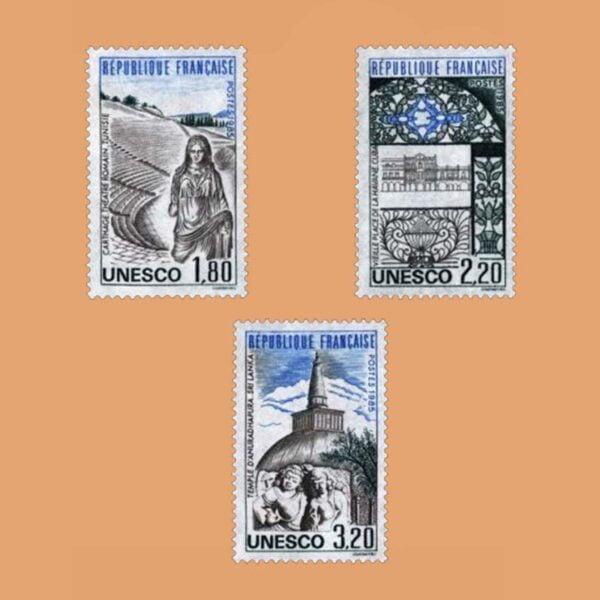 1985 Francia Serie 88/90 Service. UNESCO