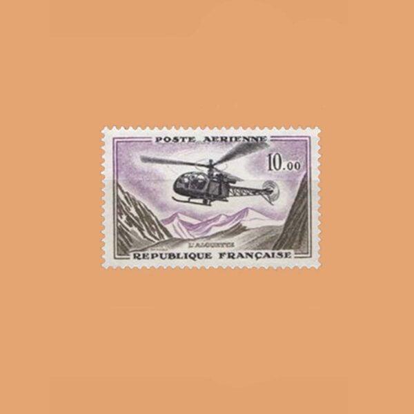 1960/4 Francia 38/41 Serie Aéreo
