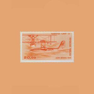 1985 Francia 58 Aéreo. Hidroavión CAMS 53
