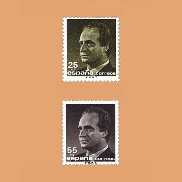 Edifil 3096/7 Serie Juan Carlos I 1990