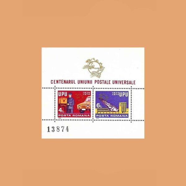 Rumanía BF113. Hoja Centenario de la Unión Postal Universal **1974