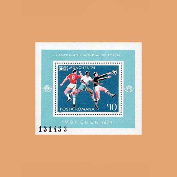 Rumanía BF114. Hoja Campeonato mundial de futbol **1974