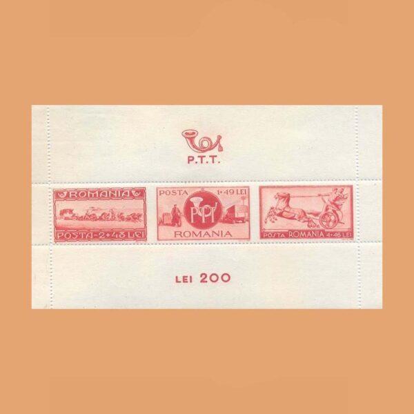 Rumanía BF12. Hoja Bicentenario del Correo. PTT. (**)1944