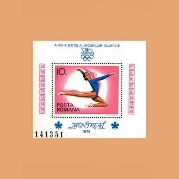 Rumanía BF126. Hoja JJ.OO. Montreal **1976