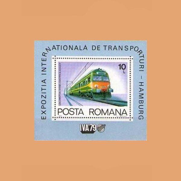 Rumanía BF138. Hoja Exposición Internacional del Transporte. Hamburgo **1979