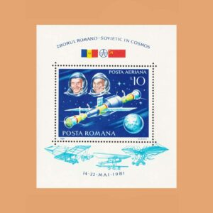 Rumanía BF150. Hoja Intercosmos **1981