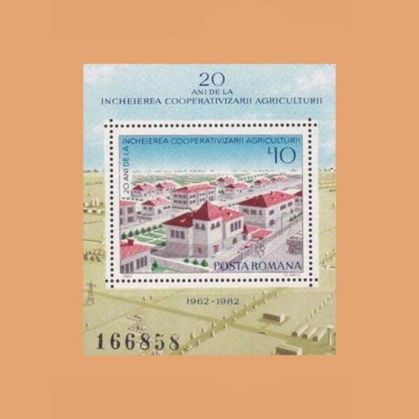 Rumanía BF156. Hoja Agricultura **1982