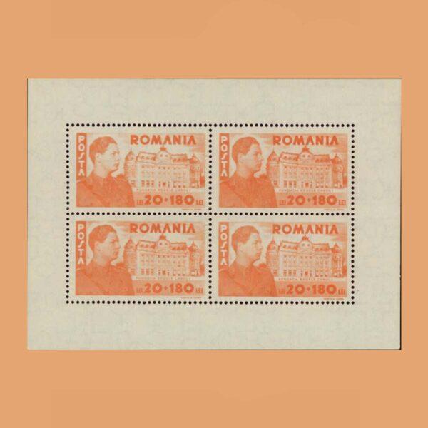 Rumanía BF17. Hoja Fundación Carol I. (*)1945