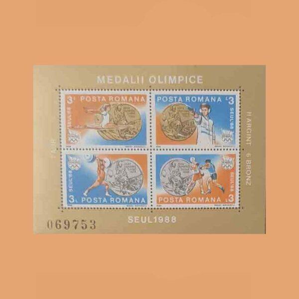 Rumanía BF199