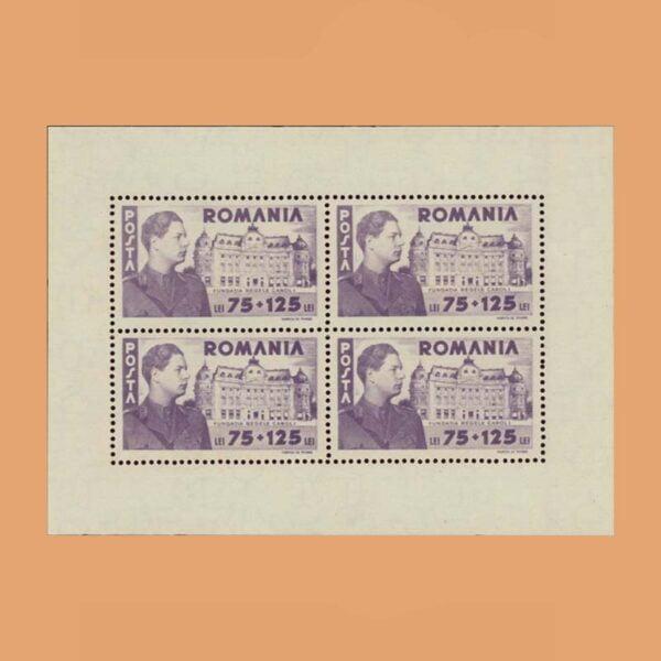 Rumanía BF20. Hoja Fundación Carol I. (*)1945
