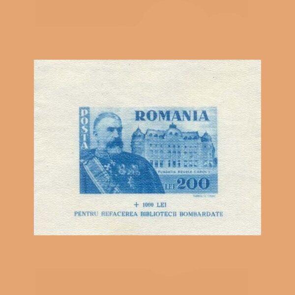 Rumanía BF21. Hoja Reconstrucción de la Biblioteca Nacional. (*)1945