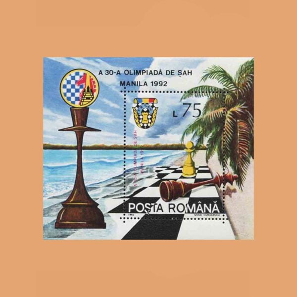 Rumanía BF218. Hoja Olimpiada de ajedrez. Manila **1992
