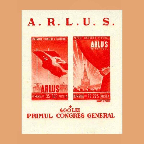 Rumanía BF22. Hoja Congreso de la A.R.L.U.S. (*)*1945