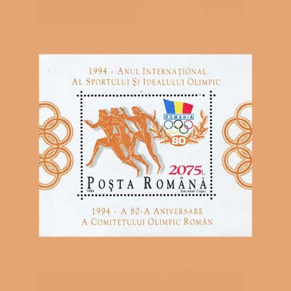 Rumanía BF237. Hoja Comité Olímpico Internacional **1994