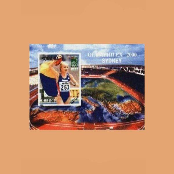 255 Rumanía BF255. Hoja OLYMPHILEX Sydney **2000