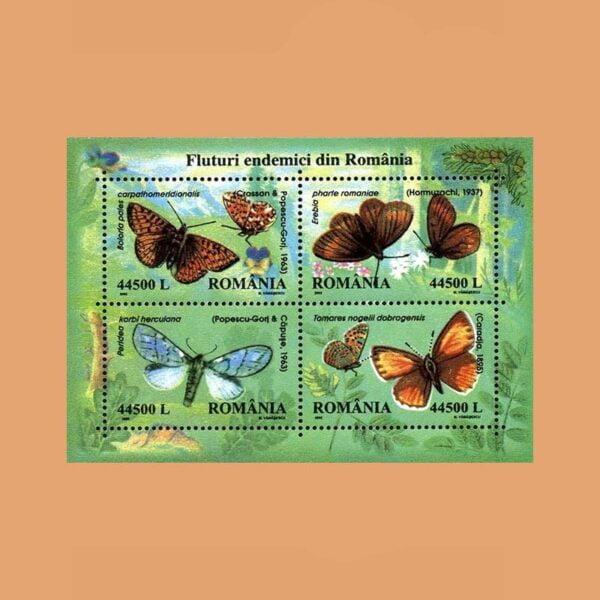 Rumanía BF262. Hoja Mariposas **2002