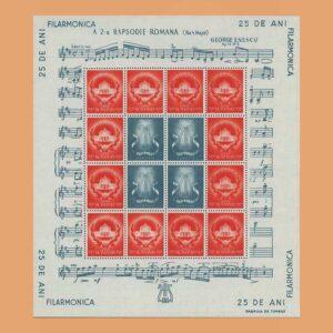Rumanía BF28. Hoja 25 años de la Filarmónica. George Enescu. **1946