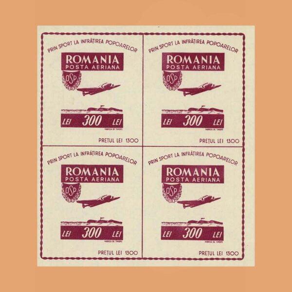 Rumanía BF30. Hoja Deportes Populares. Aéreo *1946