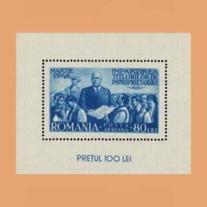 Rumanía BF31. Hoja Reforma Agraria. **1946
