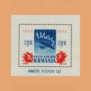 Rumanía BF31A. Hoja 1 de Mayo, Día del trabajo. **1946