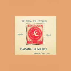 Rumanía BF33. Hoja 2º Congreso de la A.R.L.U.S. **1946