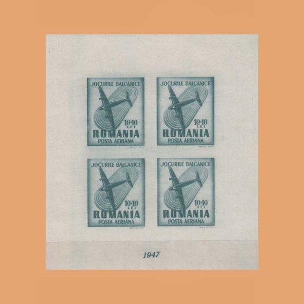 Rumanía BF36. Hoja Juegos Balcánicos *1947