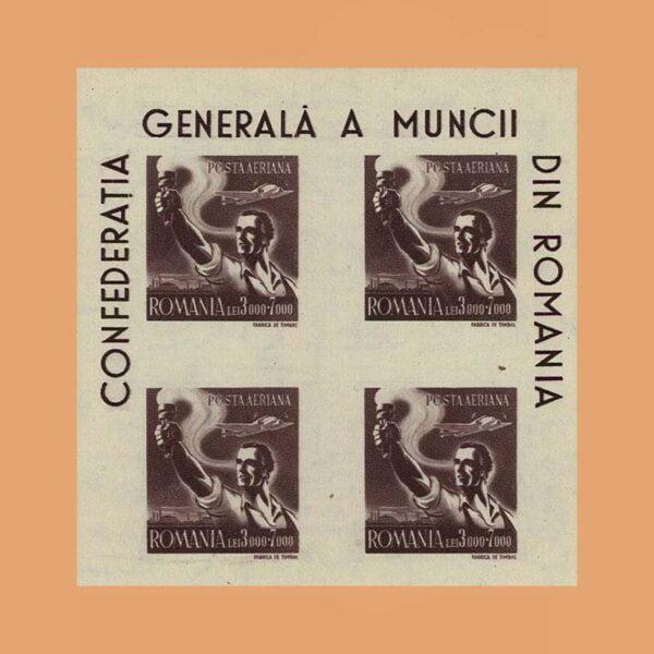 Rumanía BF36A. Hoja Confederación General de Trabajadores **1947