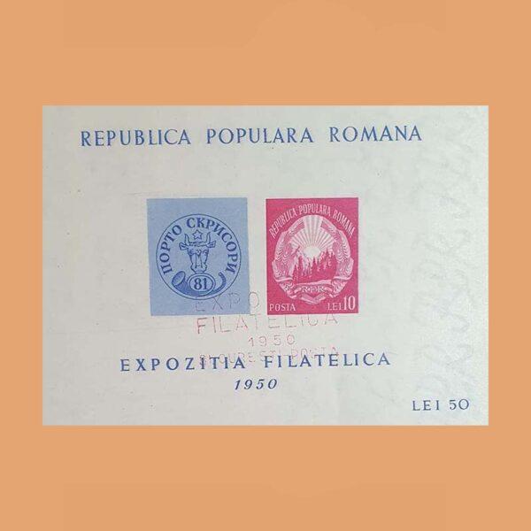 Rumanía BF40. Hoja Exposición Filatélica Bucarest **1950