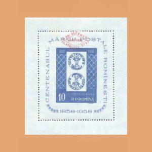 Rumanía BF43. Hoja 100 Aniversario del sello rumano **1959