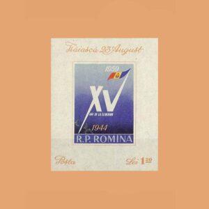 Rumanía BF44. Hoja 15 Aniversario de la Liberación **1959