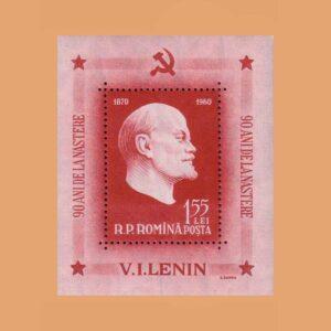 Rumanía BF46. Hoja 90 Aniversario de Lenin **1960