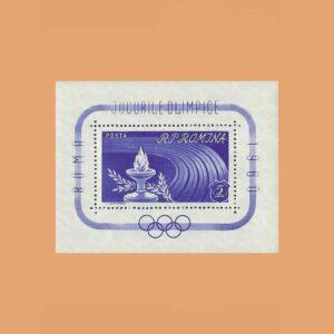 Rumanía BF47. Hoja Juegos Olímpicos de Roma **1960