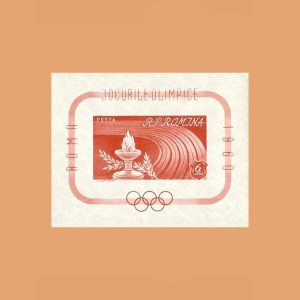 Rumanía BF48. Hoja Juegos Olímpicos de Roma **1960