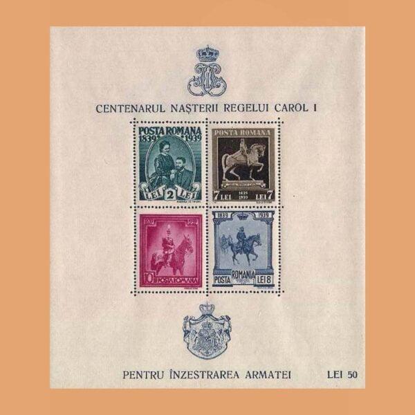 Rumanía BF5. Hoja Centenario de Carol I. 1939