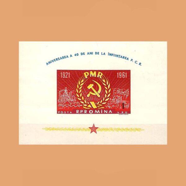 Rumanía BF50. Hoja 40 Aniversario del Partido Comunista **1961
